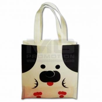 Goodie Bag / Green Bag Karakter Promosi 4