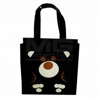 Goodie Bag / Green Bag Karakter Promosi 6